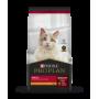 Pro Plan Cat Chicken & Rice 7.5KG